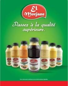 Halal sauces 500ml El Morjane